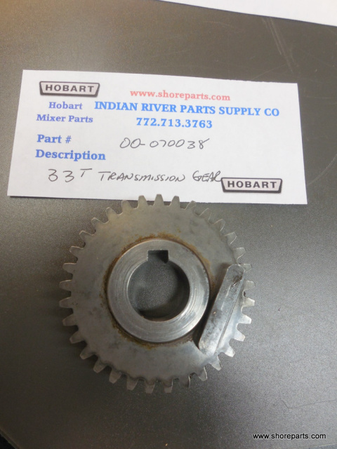 Hobart Mixer D300 00-070030 33 Tooth Transmission Gear  Used