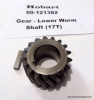 Hobart  00-121382 Gear - Lower Worm Shaft (17T) H600-L800 Used